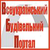 logovbp100 - Партнери