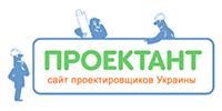 proektant 200x100 - Партнери