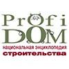 profidom - Партнери